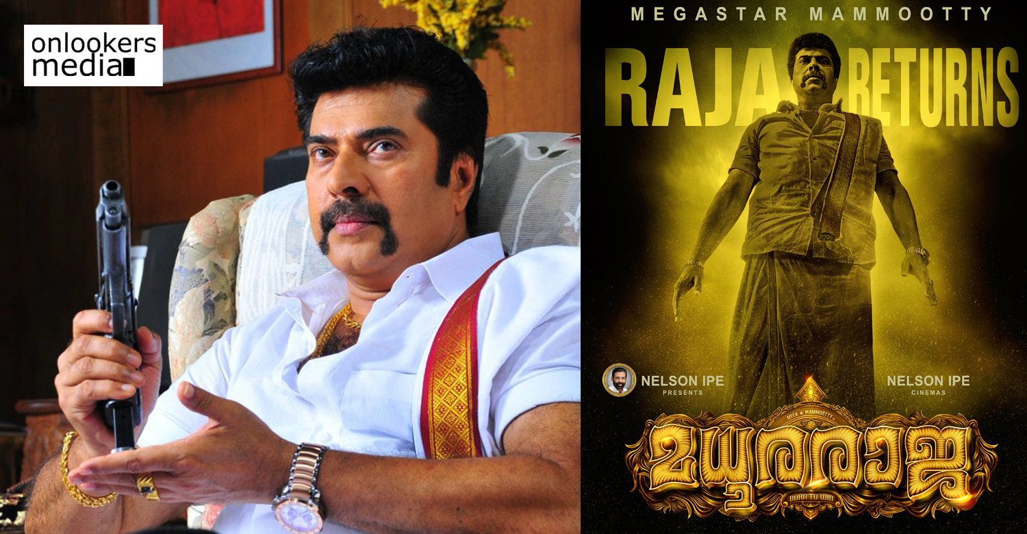 megastar mammootty,mammootty's latest news,mammootty's movie news,mammootty's upcoming movie news,mammootty's new movie madura raja,madura raja,madura raja movie news,madura raja movie latest report,pokkiri raja second part madura raja,director vysakh's madura raja movie news,mammootty vysakh madura raja movie latest report,madura raja heroines,mammootty's madura raja heroines