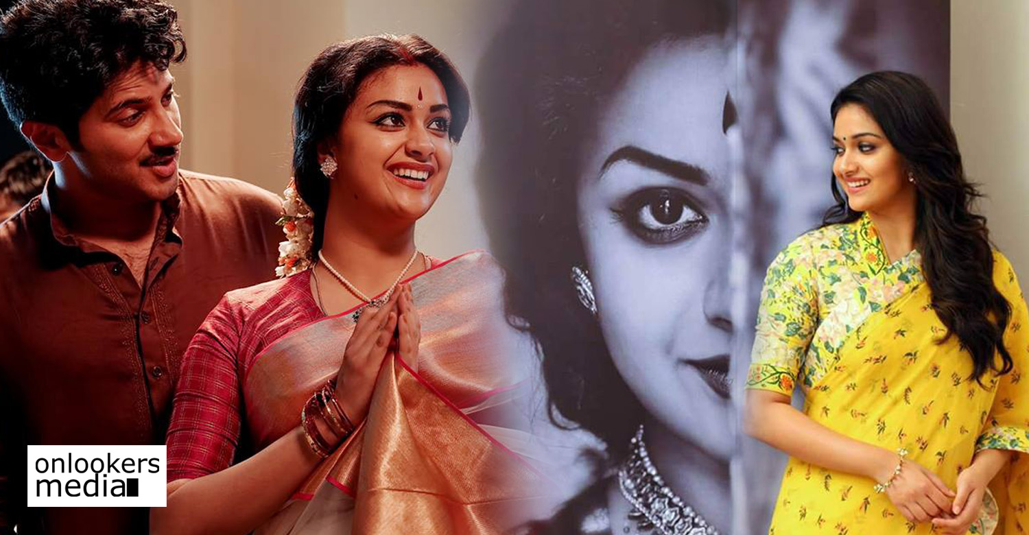 Keerthy Suresh,Keerthy Suresh's latest news,Keerthy Suresh's recent news,Keerthy Suresh's movie news,actress keerthy suresh's stills,keerthy suresh in ntr's biopic,after mahanati movie keerthy suresh's next telugu movie,keerthy suresh's new telugu movie,keerthy suresh as savitri in ntr's biopic,after mahanati movie keerthy suresh play's savitri in ntr's biopic