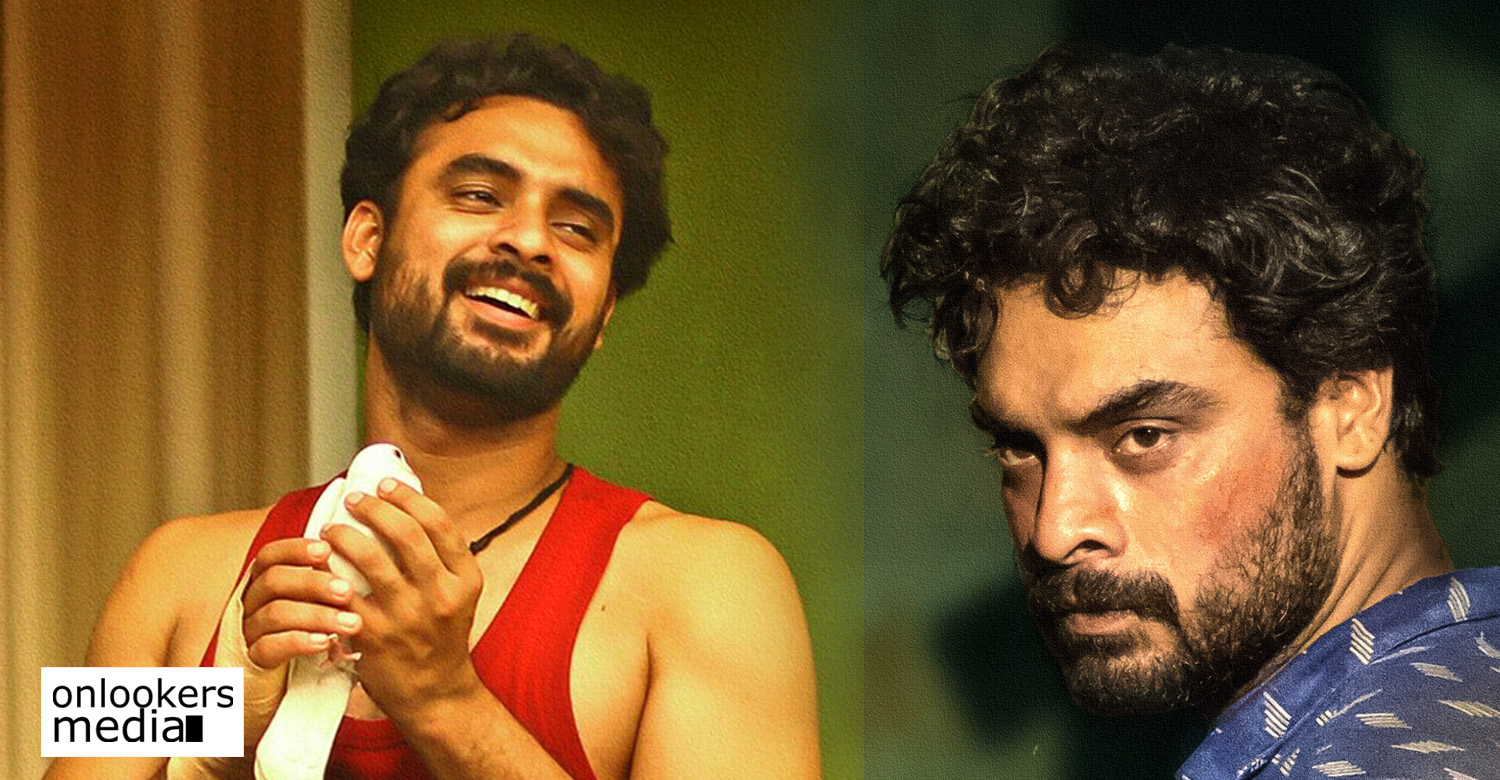 maradona,maradona movie,maradona new malayalam movie,maradona movie stills,maradona movie poster,maradona movie tovino thomas stills,tovino thomas,tovino thomas's latest news,tovino thomas's movie news,tovino thomas's maradona movie news,tovino thomas's maradona movie latest report