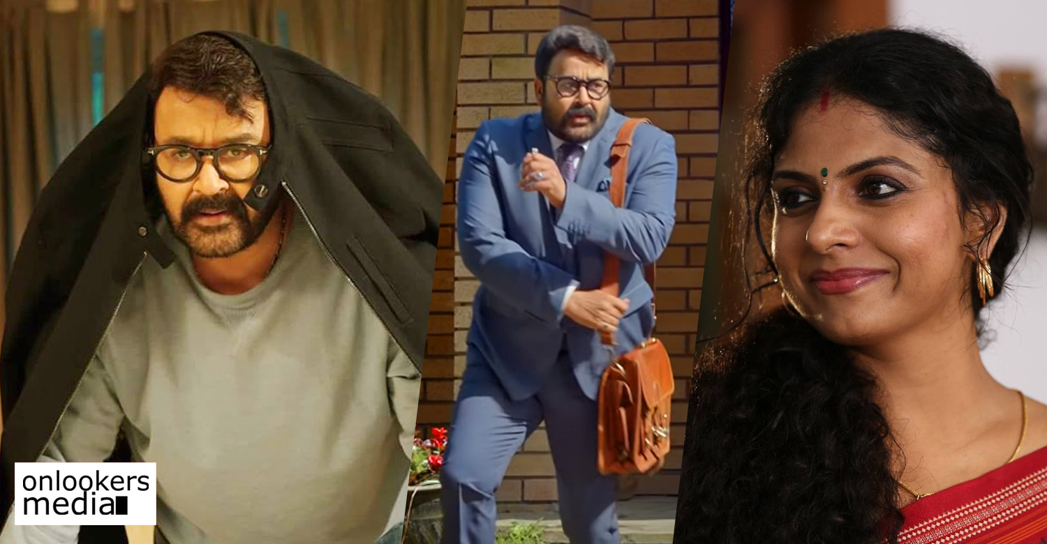 drama,drama malayalam movie,drama movie news,drama movie latest news,drama mohanlal's new movie,asha sarath,asha sarath's latest news,asha sarath about mohanlal's drama movie,asha sarath's speech about drama movie mohanlal's prformance,mohanlal's movie news,mohanlal asha sarath movie,mohanlal asha sarath's news