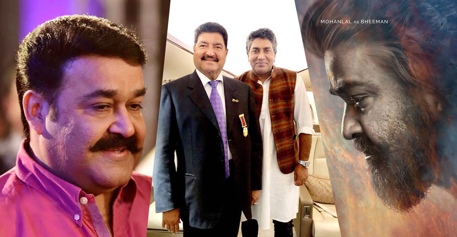 Randamoozham,Randamoozham movie,Randamoozham mohanlal's movie,Randamoozham movie news,Randamoozham movie latest news,Randamoozham movie latest report.Randamoozham movie producer,br shetty,br shetty's speech about Randamoozham,br shetty about Randamoozham movie,mohanlal's epic film Randamoozham,mohanlal,mohanlal's movie news,mohanlal's upcoming movie news