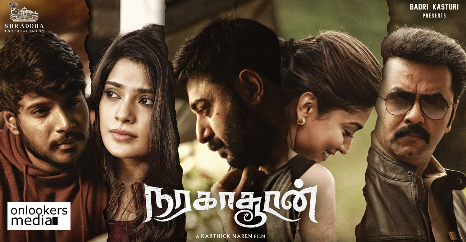 Naragasooran, Naragasooran movie, Naragasooran new tamil movie, Naragasooran movie poster, Naragasooran tamil movie poster, Naragasooran movie news, Naragasooran movie latest news, Dhuruvangal 16 fame Karthick Naren's next movie, Karthick Naren's Naragasooran movie news, Naragasooran movie trailer release date,indrajith's naragasooran movie poster,indrajith's new tamil movie, Arvind Swamy's naragasooran movie poster, Arvind Swamy's new tamil movie