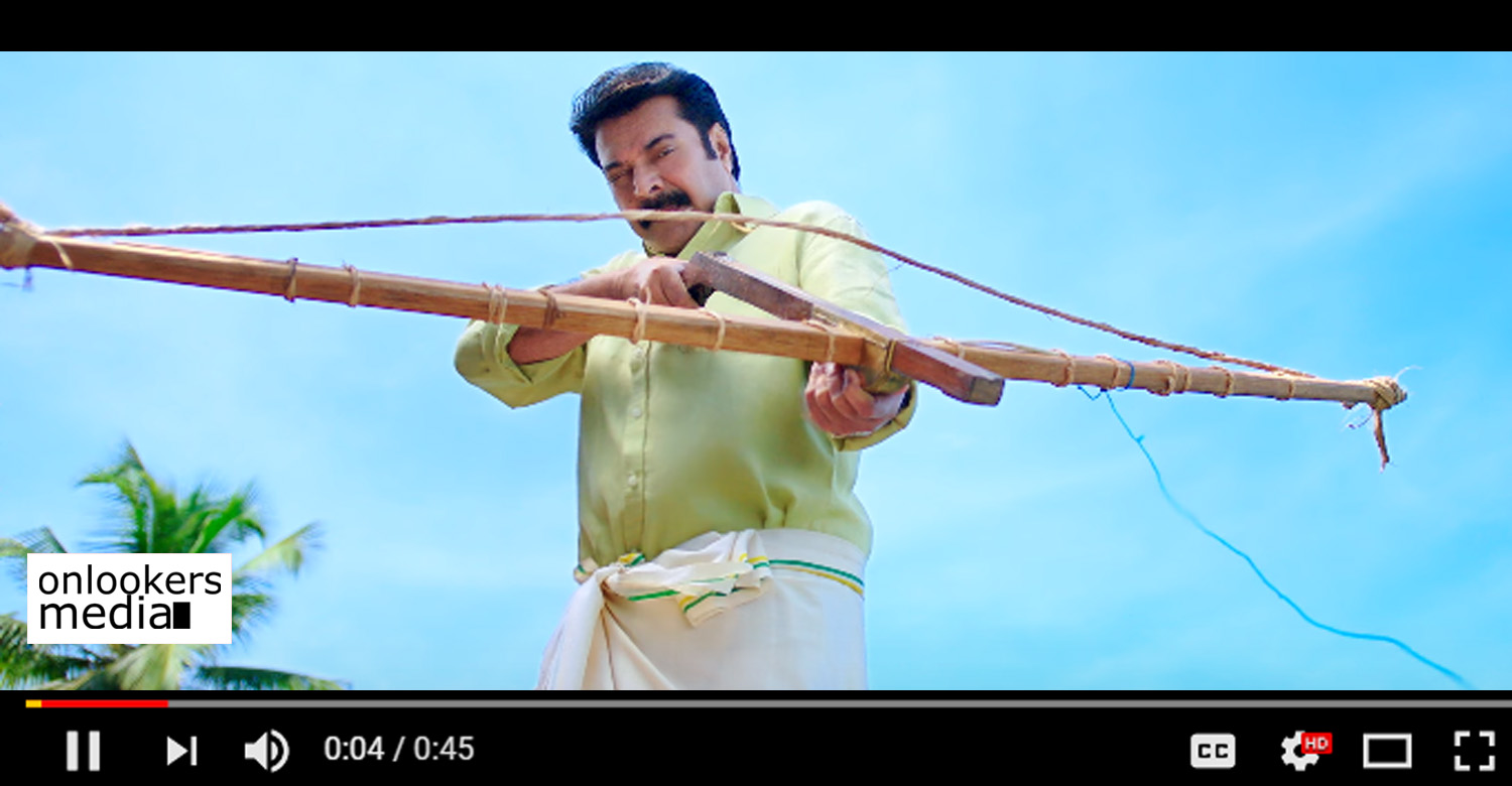 oru kuttanadan blog,oru kuttanadan blog teaser,oru kuttanadan blog movie official teaser,mammootty's oru kuttanadan blog teaser,oru kuttanadan blog movie news,oru kuttanadan blog movie stills