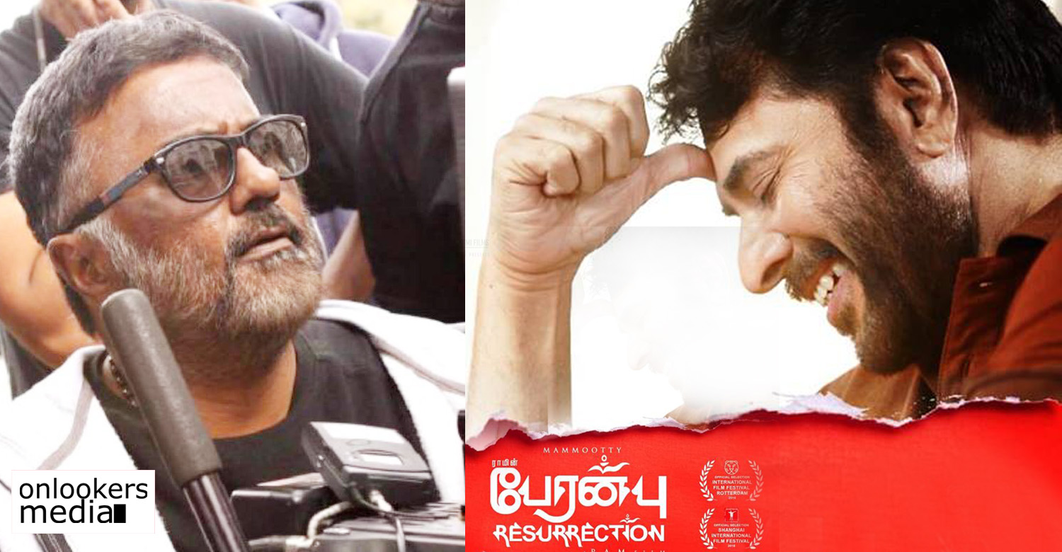 peranbu,perabu movie,peranbu movie latest news,cinematographer pc sreeram,megastar mammootty,mammootty's latest news,mammootty pc sreeram news,pc sreeram praises mammootty's performance in peranbu,mammootty's peranbu movie news