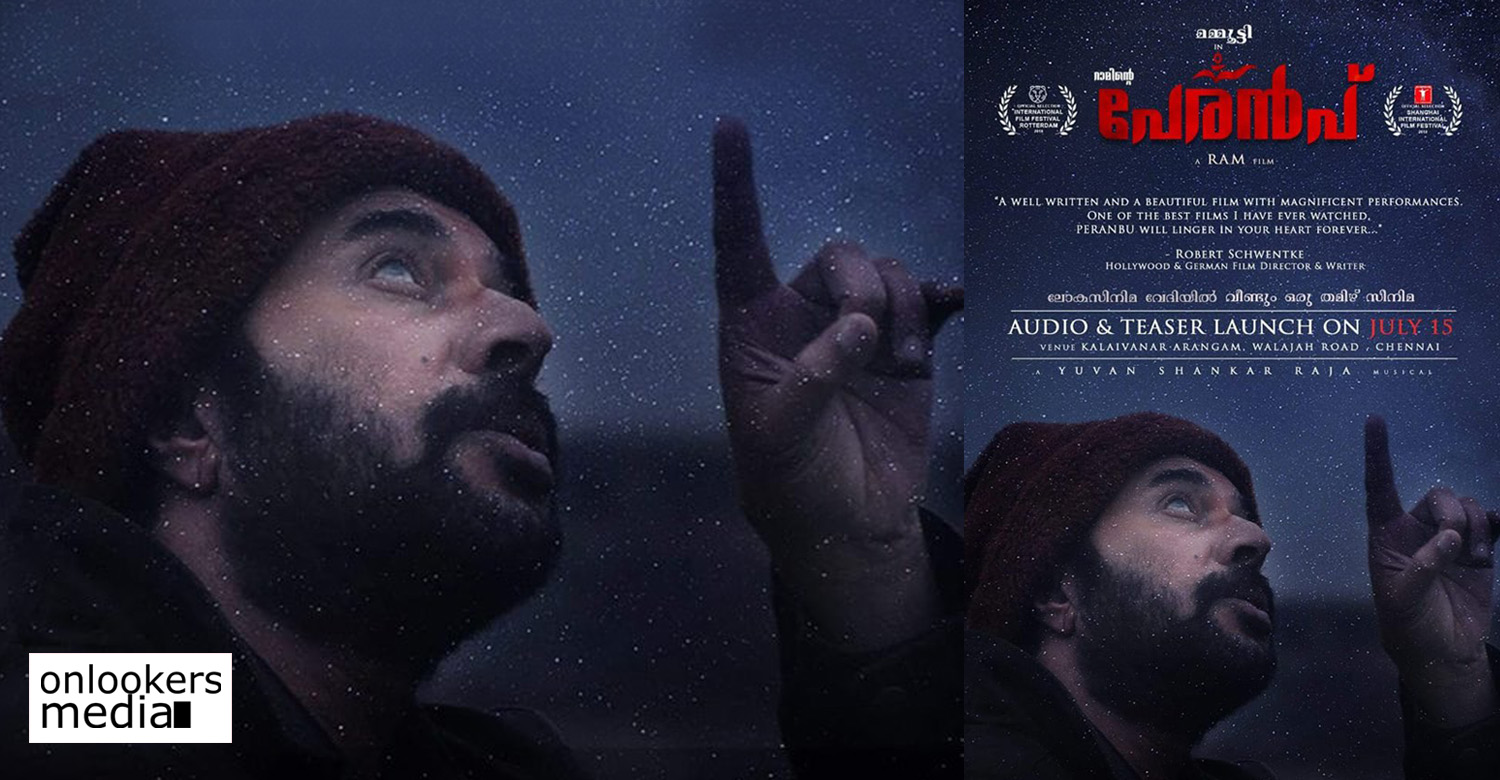 peranbu movie,peranbu tamil movie,peranbu mammootty's movie,peranbu mammootty's new tamil movie,peranbu movie news,peranbu movie latest news,mammootty's latest tamil film's news,peranbu movie teaser release date,mammootty's peranbu movie teaser release date,peranbu movie audio launch date,mammootty's peranbu audio launch date;
