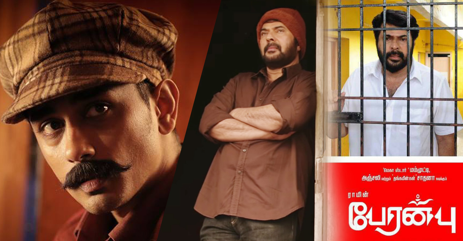 peranbu,peranbu movie,peranbu mammootty's movie,peranbu movie news,peranbu movie latest news,tamil actor siddharth,actor siddharth's speech about mammootty,siddharth praises mammootty's performance in peranbu movie,mammootty siddharth's news,megastar mammootty,mammootty's latest news,