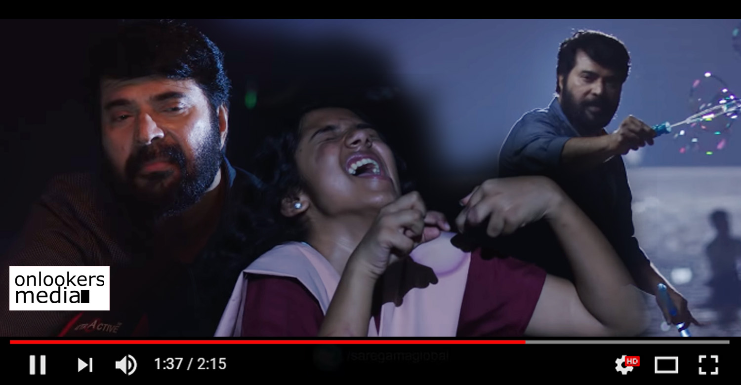 peranbu movie,peranbu,peranbu tamil movie,peranbu mammootty's movie,peranbu movie second teaser,mammootty's peranbu movie new teaser,peranbu movie news,peranbu movie latest news,peranbu movie stills,peranbu movie posters,peranbu movie mammootty's stills,mammootty's peranbu tamil movie teaser