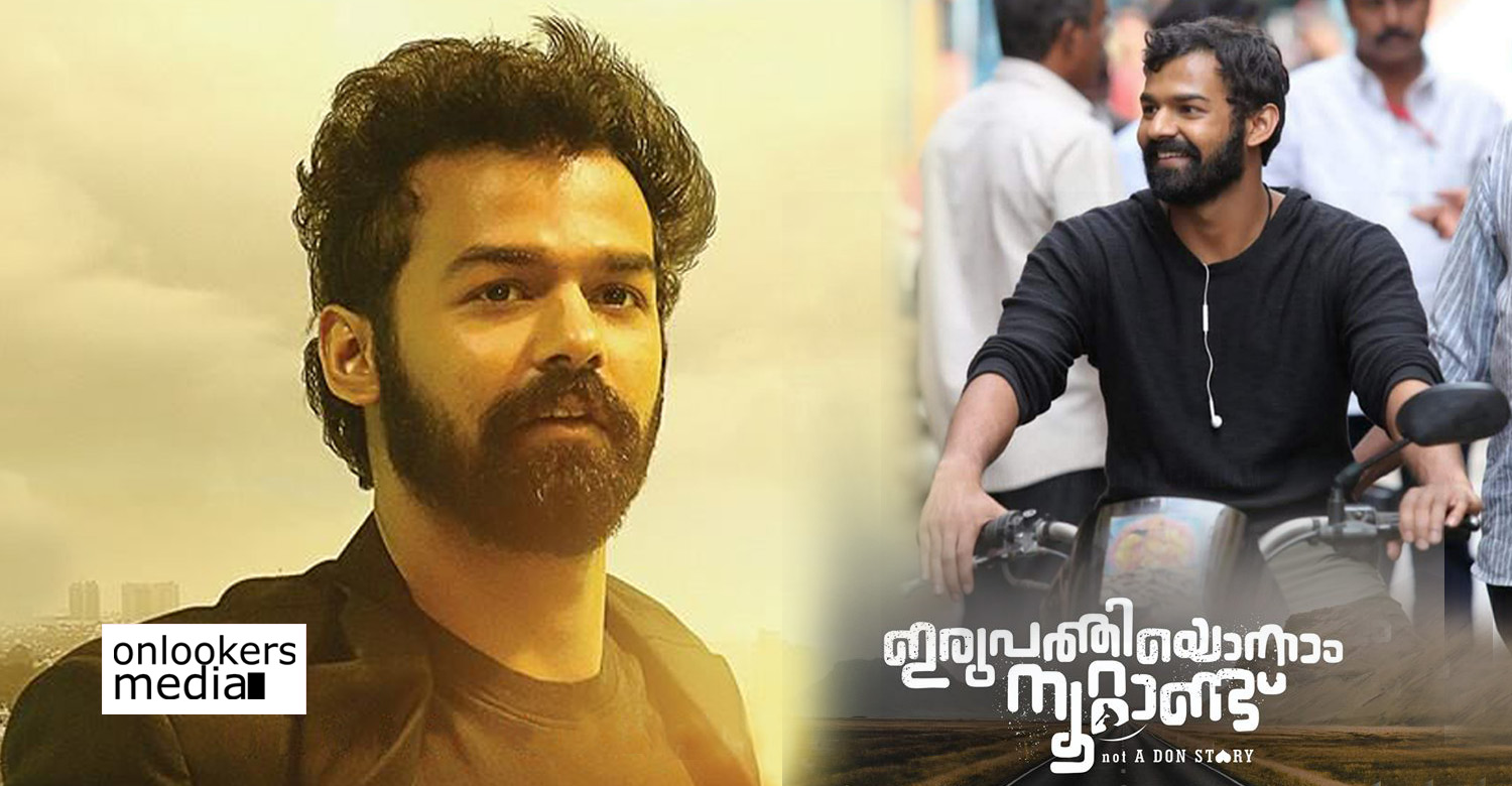 Irupathiyonnaam Noottaandu, Irupathiyonnaam Noottaandu movie, Irupathiyonnaam Noottaandu movie news, Irupathiyonnaam Noottaandu pranav mohanlal's movie,pranav mohanlal,pranav mohanlal,pranav mohanlal's latest news,pranav mohanlal's Irupathiyonnaam Noottaandu movie news, Irupathiyonnaam Noottaandu movie shooting dates, Irupathiyonnaam Noottaandu first schedule dates, Irupathiyonnaam Noottaandu shooting reports,arun gopy's Irupathiyonnaam Noottaandu movie news,pranav mohanlal arun gopy's Irupathiyonnaam Noottaandu movie