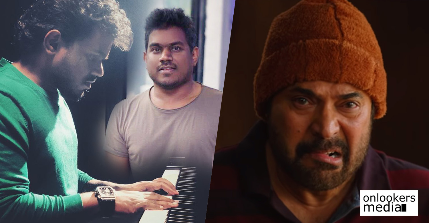 peranbu,peranbu movie latest news,peranbu mammootty's new tamil movie,mammootty,mammootty's movie news,mammootty's peranbu movie news,mammootty's latest news,music director yuvan shankar raja,yuvan shankar raja's latest news,yuvan shankar raja's speech about mammootty's peranbu movie performance,yuvan shankar raja praises mammootty performance of peranbu movie,mammootty yuvanshankar raja movie news