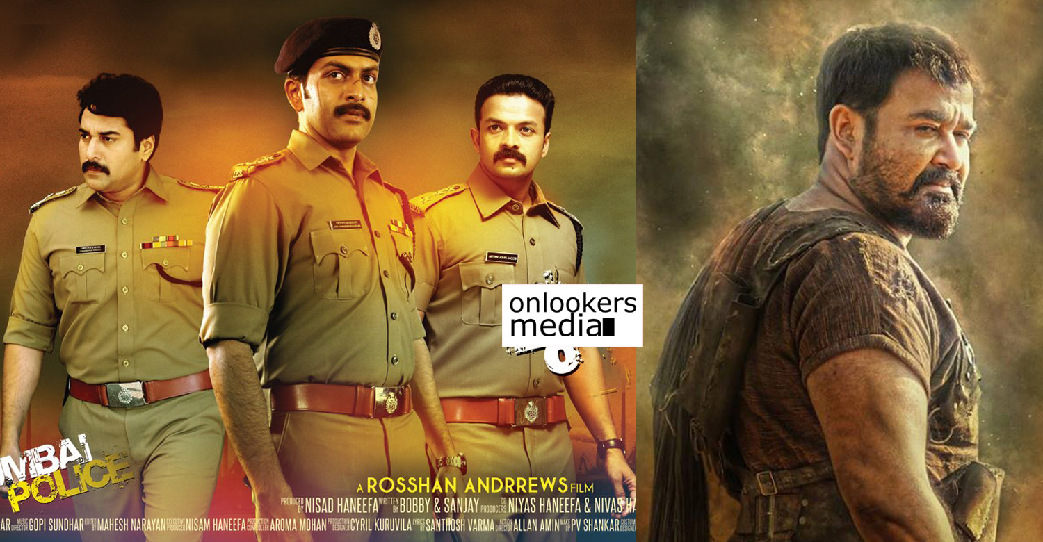 Rosshan Andrrews, Rosshan Andrrews's latest news, Rosshan Andrrews's next after kayamkulam kochunni, Rosshan Andrrews's next movie, Rosshan Andrrews's upcoming movie, Rosshan Andrrews bobby sanjay's next after kayamkulam kochunni,director Rosshan Andrrews movie news, Rosshan Andrrews's upcoming movie news, Rosshan Andrrews's movie stills, Rosshan Andrrews's movie poster