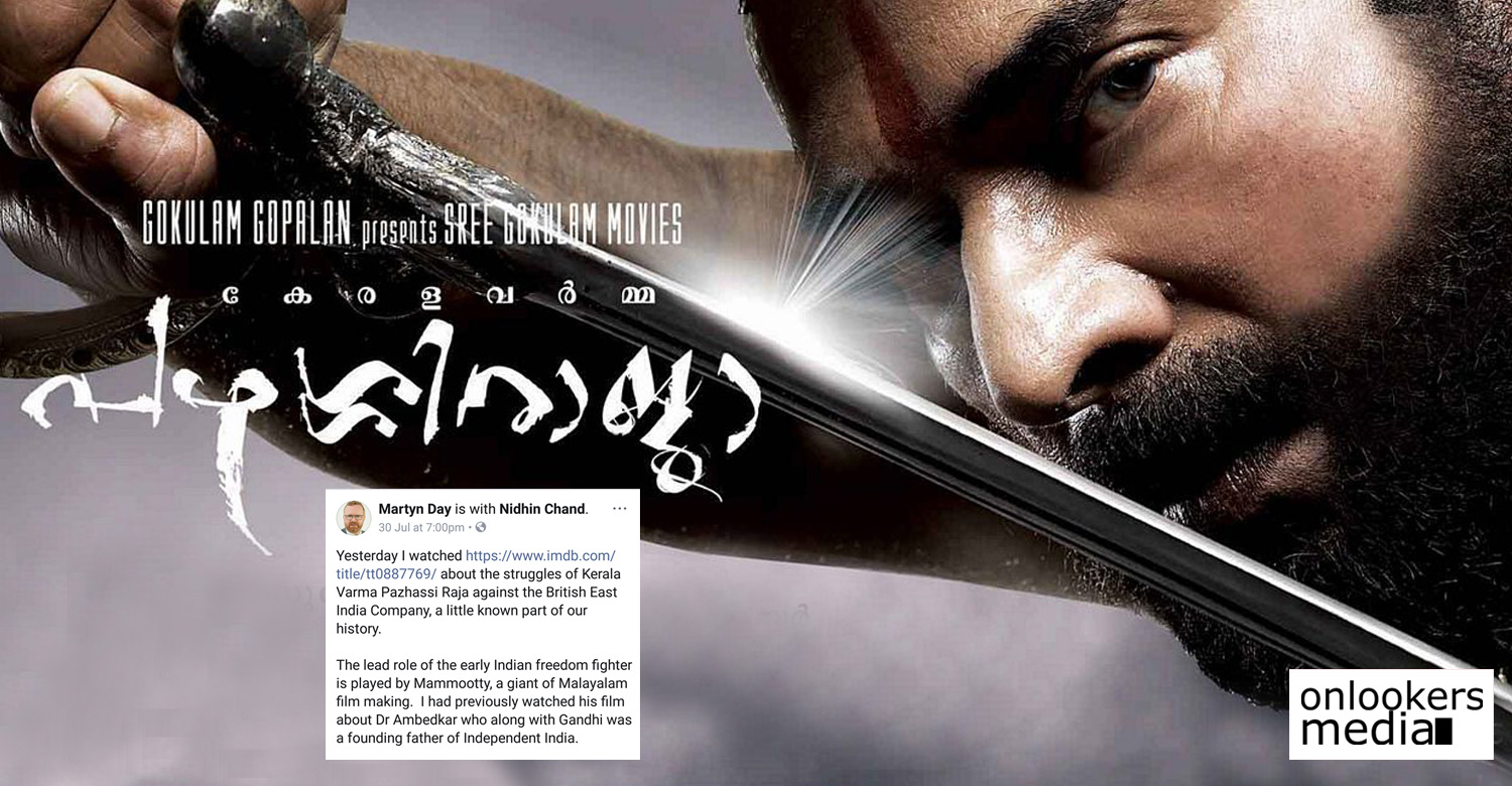 pazhassi raja, pazhassi raja movie, pazhassi raja movie news, pazhassi raja mammootty's movie, pazhassi raja movie latest news,mammootty's pazhassi raja movie news,mammootty's pazhassi raja movie latest news, Scottish Parliamentarian Martyn Day, Martyn Day's latest news, Scottish Parliamentarian Martyn Day praises pazhassi raja, Scottish Parliamentarian Martyn Day's speech about pazhassi raja, Scottish Parliamentarian Martyn Day about mammootty's pazhassi raja movie