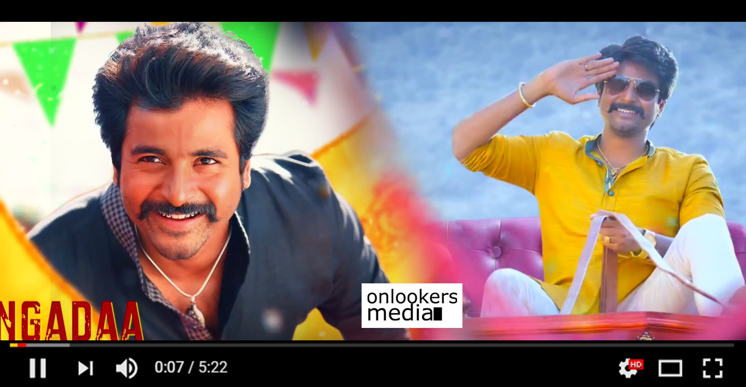 seemaraja,seemaraja tamil movie,seemaraja movie,seemaraja movie songs,seemaraja sivakarthikeyan's new movie,seemaraja movie vaaren vaaren seemaraja song,sivakarthikeyan's vaaren vaaren seemaraja song,seemaraja movie latest news,sivakarthikeyan's latest seemaraja movie songs,seemaraja movie stills,sivakarthikeyan's new movie song,
