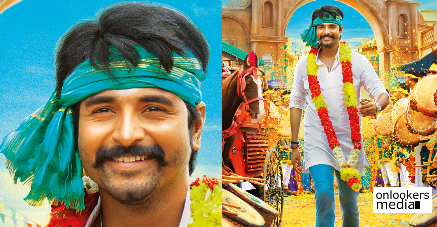 seemaraja,seemaraja tamil movie,seemaraja movie news,seemaraja tamil movie news,seemaraja sivakarthikeyan's movie,seemaraja movie latest news,seemaraja movie poster,seemaraja movie stills,sivakarthikeyan's latest movie stills,samantha sivakarthikeyan's seemaraja movie news,seemaraja vaaren vaaren seemaraja song release date