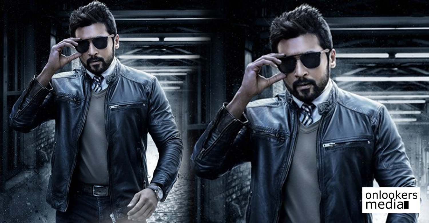 suriya,suriya 37 movie news,suriya latest movie stills,suriya 37 movie suriya's first look,kv anand's movie suriya's first look,suriya's latest news,suriya's upcoming movie,suriya 37 movie birthday special poster