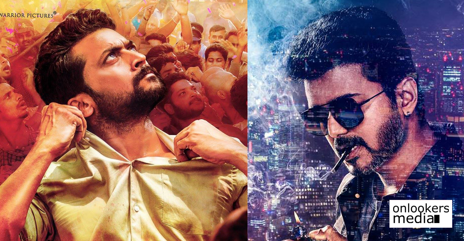 ngk,ngk movie,ngk movie news,ngk suriya's new movie,ngk movie latest news,ngk movie release details,sarkar,director selvaraghavan's speech about ngk release date,ngk release postponed,suriya's ngk movie release date