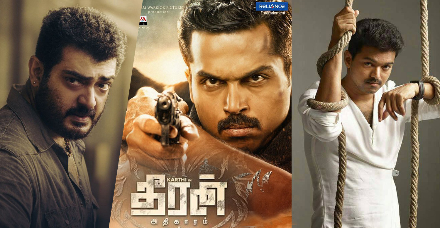 Theeran Adhigaaram Ondru' fame H Vinoth's next, Theeran Adhigaaram Ondru' fame H Vinoth's latest news,director h vinoth's new movie,vijay,actor vijay's latest news,actor vijay's upcoming movie news, Theeran Adhigaaram Ondru' fame H Vinoth's new movie hero,thala ajith,ajith's latest news,ajith's movie news, Theeran Adhigaaram Ondru' fame H Vinoth's ajith's movie news