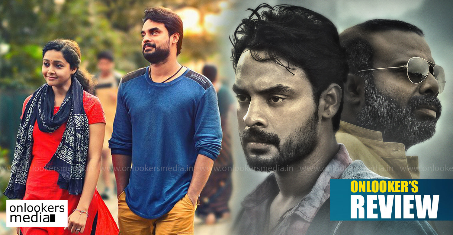 maradona,maradona movie,maradona movie latest news,maradona tovino thomas's new movie,maradona movie poster,maradona movie review,tovino thomas maradona movie review,maradona malayalam movie review,maradona movie hit or flop,maradona movie kerala box office report