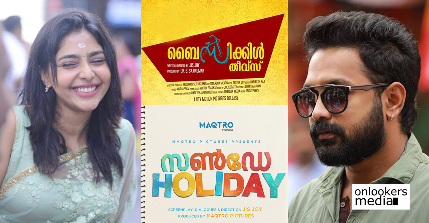Vijay Superum Pournamiyum,Vijay Superum Pournamiyum movie news,Vijay Superum Pournamiyum movie latest news,Vijay Superum Pournamiyum malayalam movie,after sunday holiday jis joy asif ali movie,director jis joy,jis joy about Vijay Superum Pournamiyum movie,director jis joy's speech about next movie,Vijay Superum Pournamiyum asif ali Aishwarya Lekshmi movie,Aishwarya Lekshmi asif ali movie news