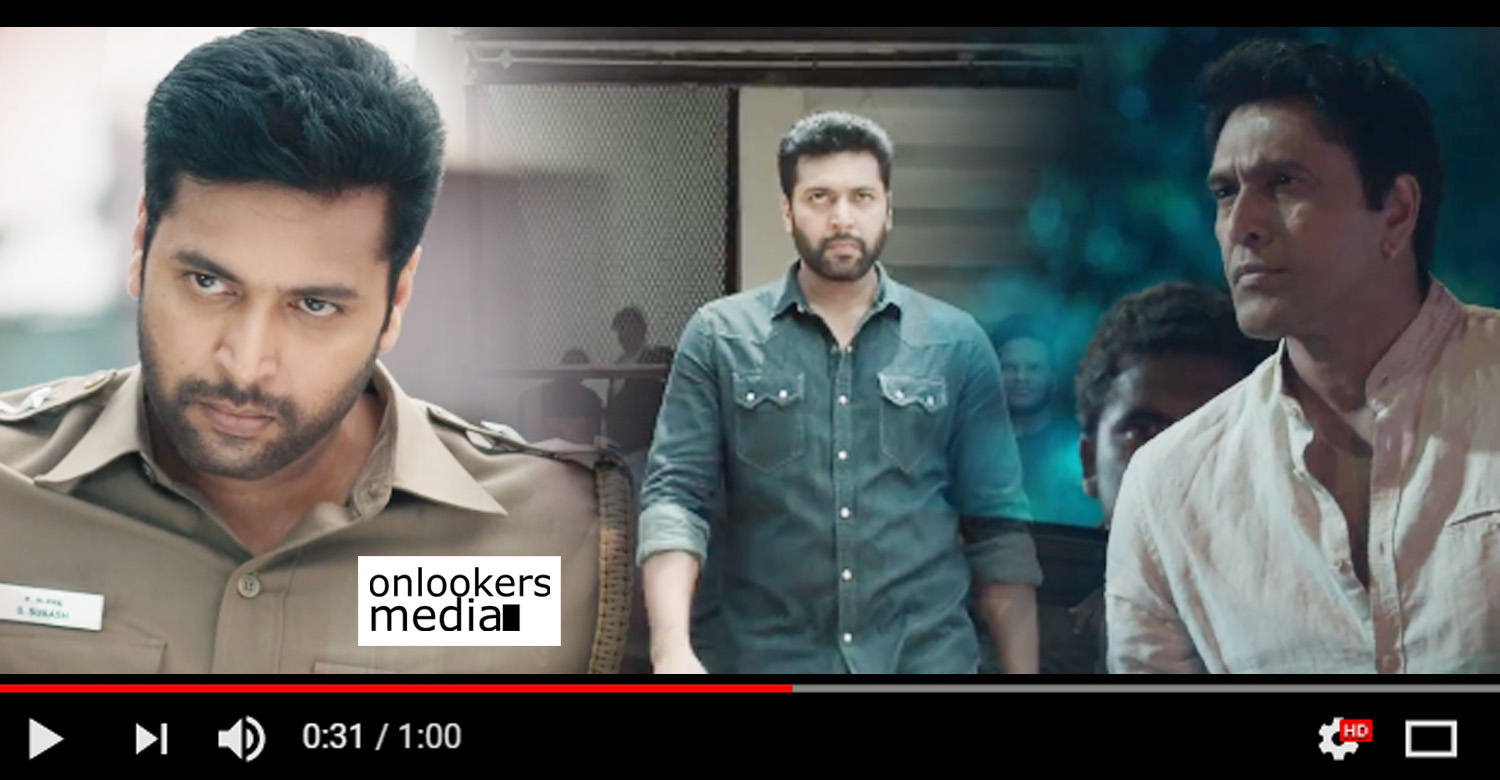 Adanga Maru, Adanga Maru teaser, Adanga Maru official teaser, Adanga Maru tamil movie teaser,jayam ravi's Adanga Maru teaser, Adanga Maru movie news, Adanga Maru movie latest news,jayam ravi's new movie