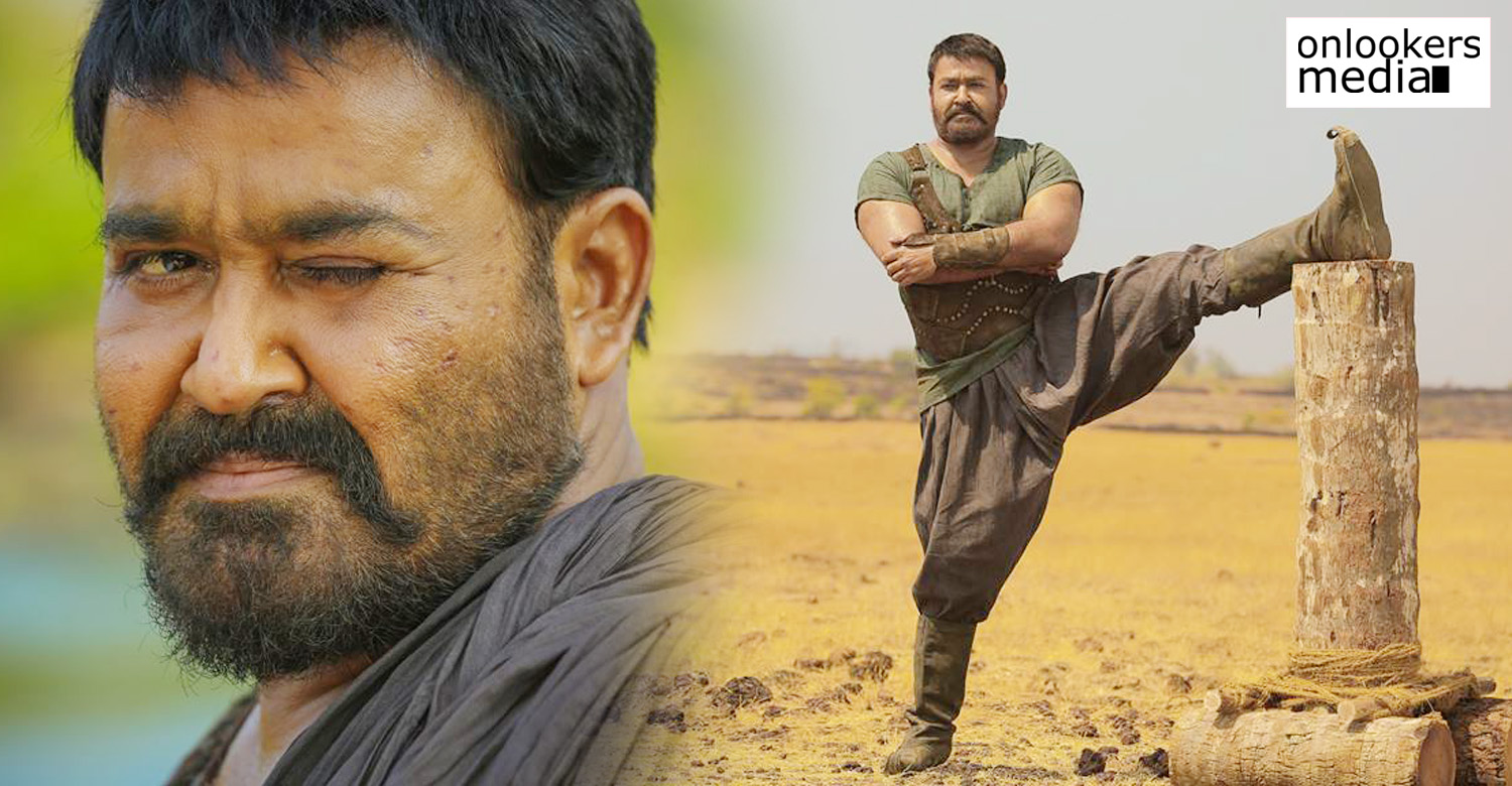 mohanlal,mohanlal's latest news,mohanlal's movie news,mohanlal's kayamkulam kochunni movie,mohanlal's kayamkulam kochunni movie stills,ithikkara pakki's stills,mohanlal's ithikkara pakki's stills,kayamkulam kochunni,kayamkulam kochunni mohanlal's news,kayamkulam kochunni preview mohanlal's performance report