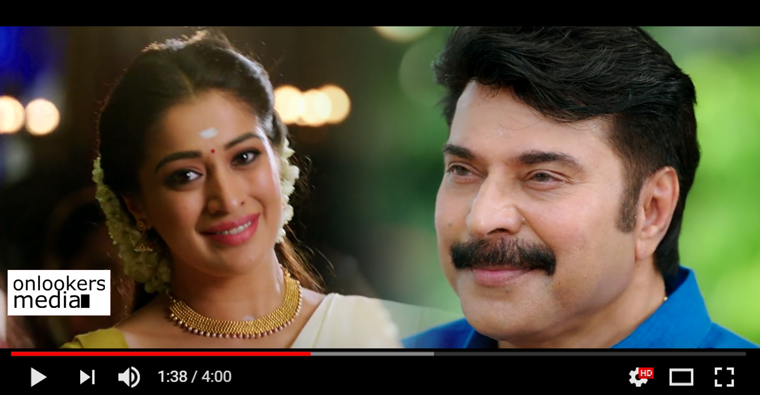 oru kuttanadan blog,oru kuttanadan blog movie song,oru kuttanadan blog video song maanathe,mammootty's oru kuttanadan blog movie song,maanathe oru kuttanadan blog video song