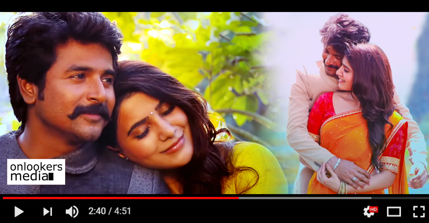 seemaraja,seemaraja movie,seemaraja movie news,seemaraja movie Onnavitta Yaarum Enakilla songs, Onnavitta Yaarum Enakilla song,sivakarthikeyan's seemaraja movie song,sivakarthikeyan Onnavitta Yaarum Enakilla song,sivakarthikeyan samantha seemaraja song,samantha Onnavitta Yaarum Enakilla song,sivakarthikeyan samantha Onnavitta Yaarum Enakilla song, Shreya Ghoshal Sathyaparaksh Onnavitta Yaarum Enakilla song