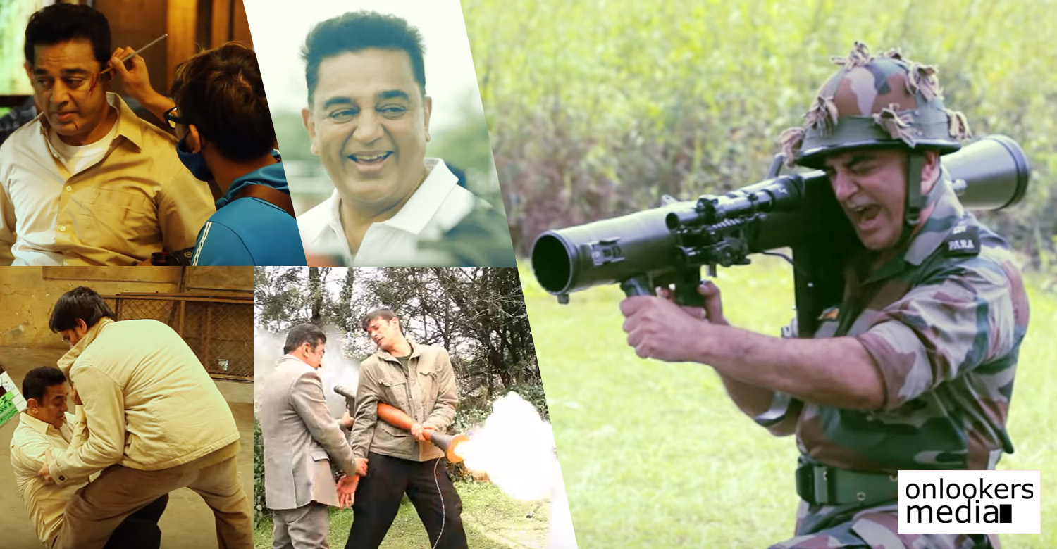 Vishwaroopam 2, Vishwaroopam 2 making video, Vishwaroopam 2 kamal haasan's movie,kamal haasan's Vishwaroopam 2 making vido, Vishwaroopam 2 movie latest news, Vishwaroopam 2 movie stills, Vishwaroopam 2 tamil making video