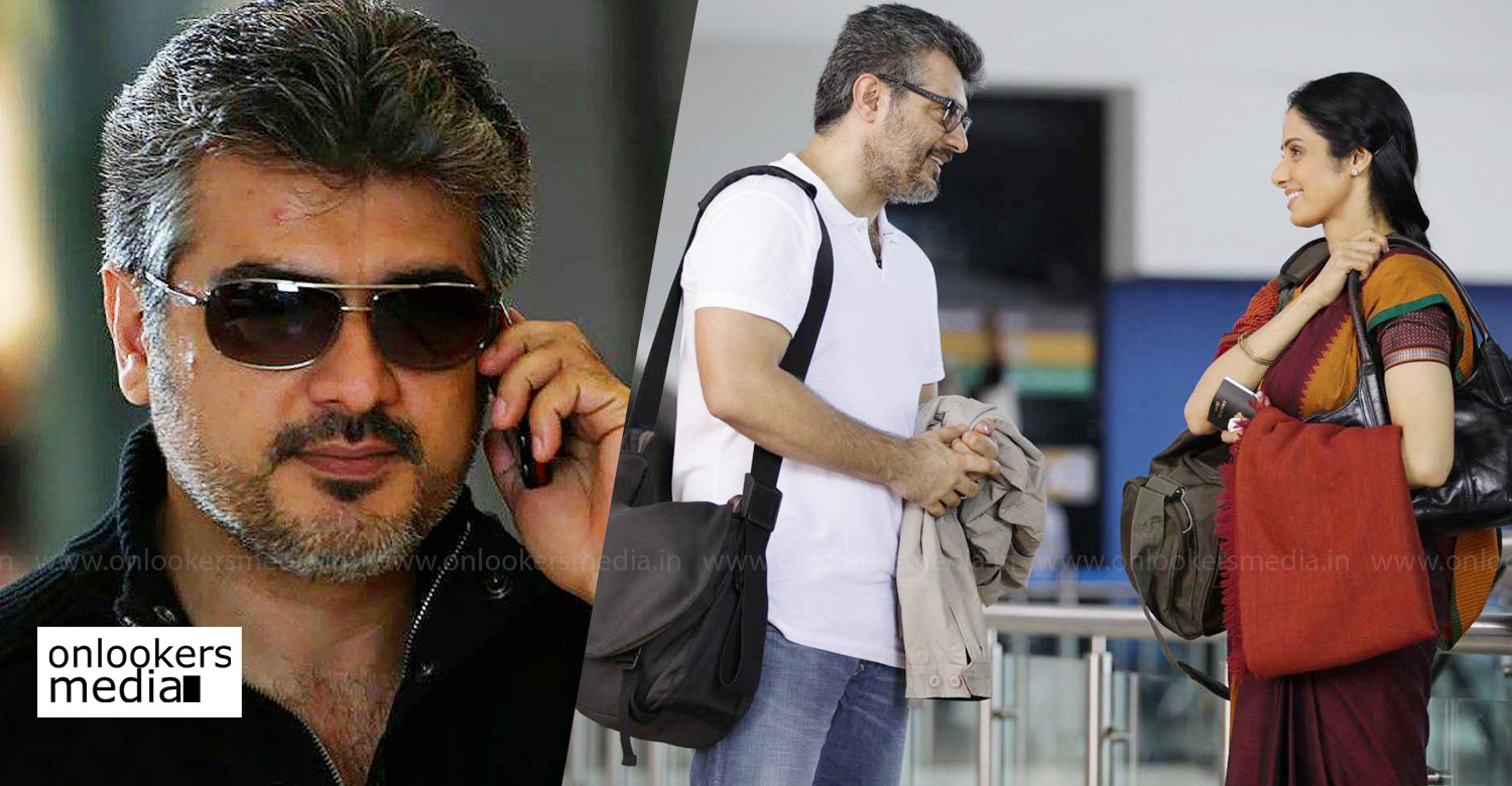 thala ajith,thala ajith's movie news,ajith's next movie producer,ajith's upcoming movie news,thala ajith's upcoming movie producer,boney kapoor,sridevi's husband boney kapoor,thala ajith boney kapoor news,boney kapoor produce thala ajith's next movie,boney kapoor's latest news