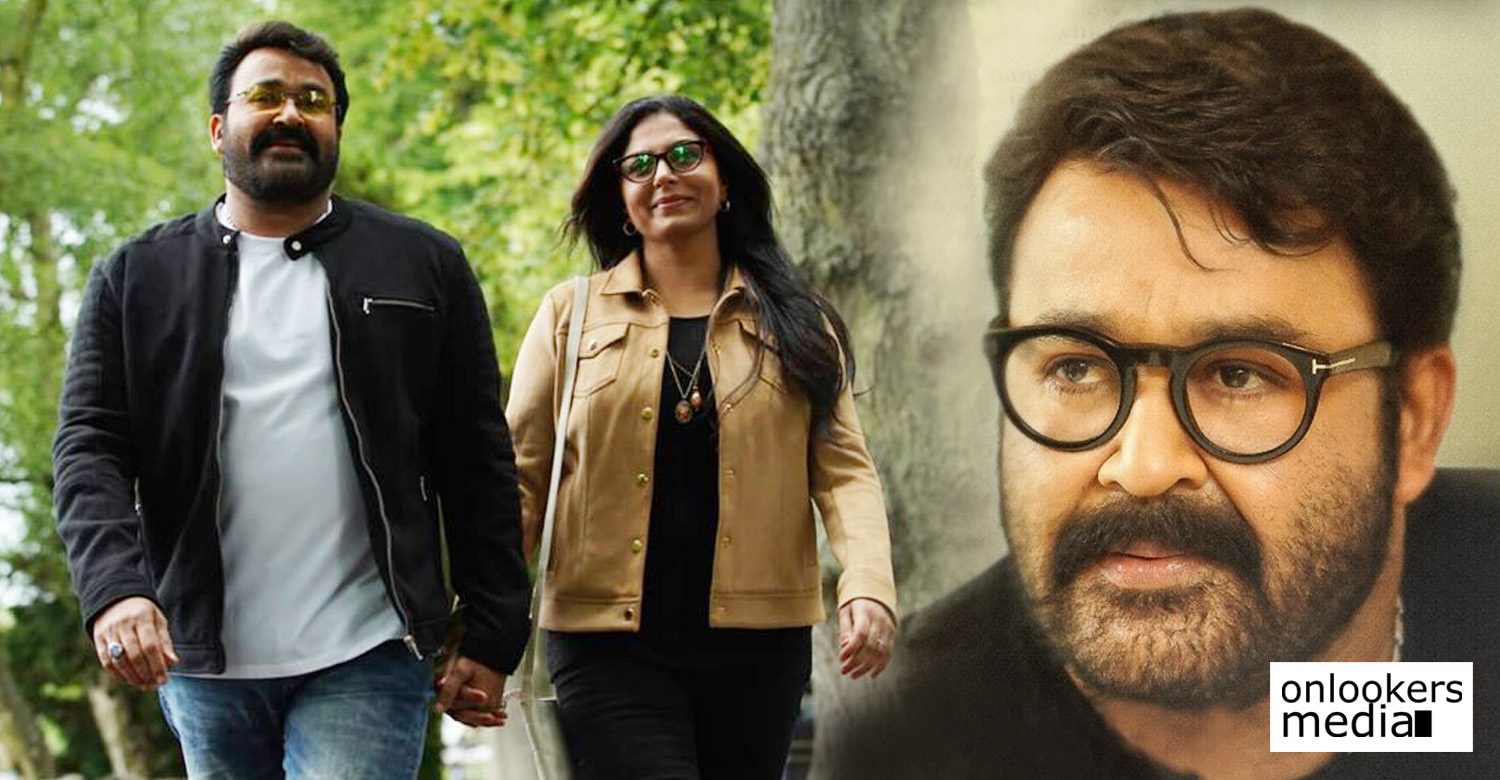drama,drama malayalam movie,drama movie,drama movie trailer release date,mohanlal's drama trailer release date,drama movie news,drama malayalam movie latest news,drama movie poster,drama movie stills,mohanlal's drama trailer release tomorrow,mohanlal ranjith's drama trailer release date