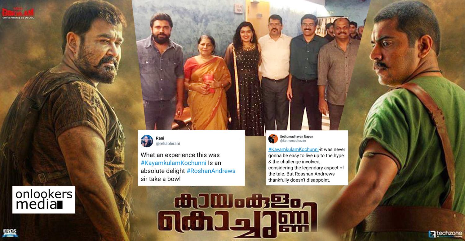 kayamkulam kochunni,kayamkulam kochunni movie latest news,kayamkulam kochunni preview show report,mohanlal nivin pauly kayamkulam kochunni preview show report,nivin pauly's kayamkulam kochunni preview show report,mohanlal's kayamkulam kochunni preview show report