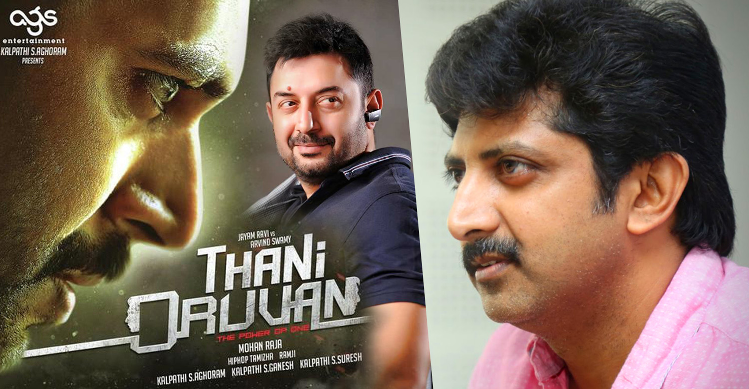 thani oruvan 2,thani oruvan movie second part,jayam ravi mohan raja new movie,jayam ravi mohan raja thani oruvan 2 movie,mohan raja,director mohan raja's movie news,actor jayam ravi,jayam ravi's new movie,jayam ravi's movie news