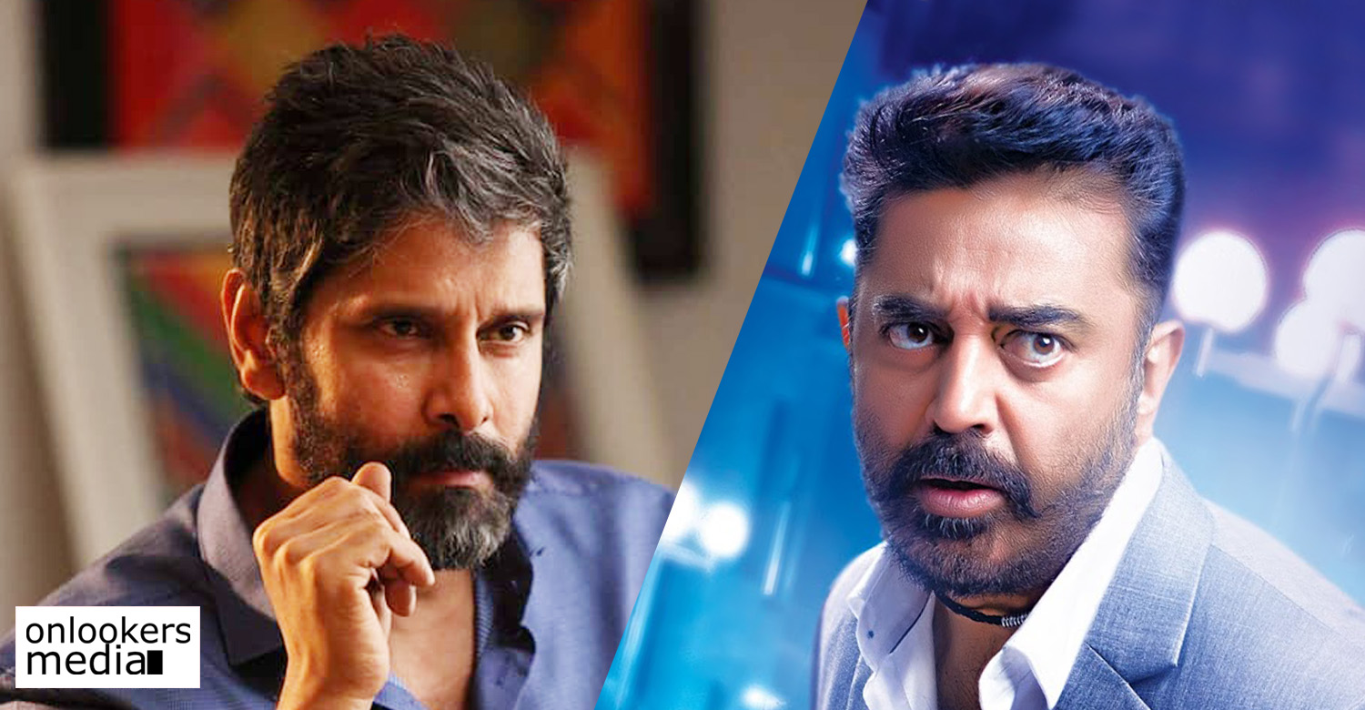 chiyan vikram,chiyan vikram's movie news,vikram's movie news,kamal haasan,kamal haasan's latest news,kamal haasan vikram's movie,kamal haasan produce vikram's next movie,kamal haasan's movie news
