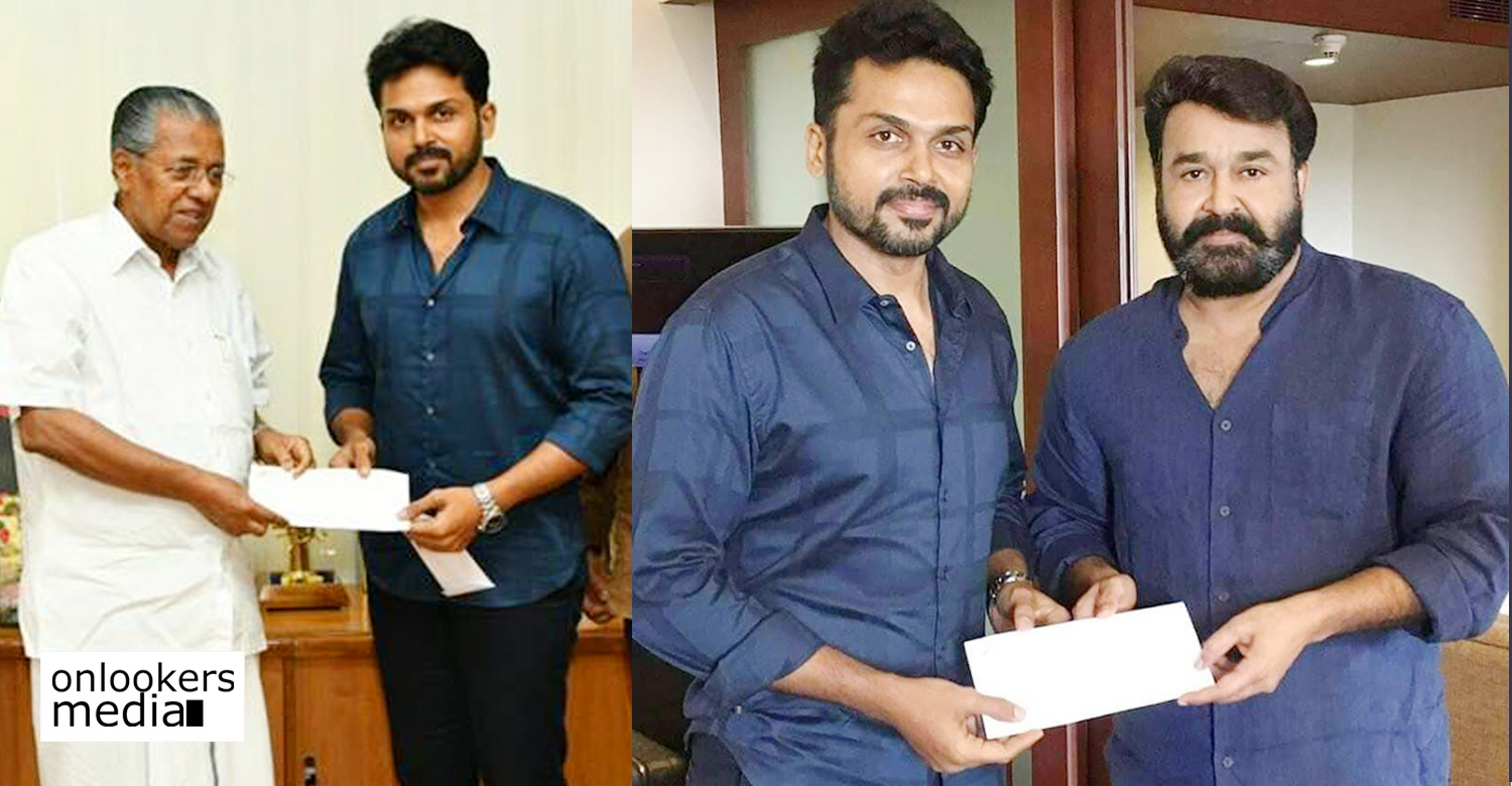 actor karthi,karthi's latest news,karthi hand over 10 lakhs to amma association,,karthi hand over 25 lakhs to kerala chief minister,karthi hand over 25 lakhs kerala chief ministers disaster relief fund,karthi hand over 10 lakhs to amma president,karthi hand over 10 lakhs to mohanlal,actor karthi meet pinarayi vijayan hand over 25 lakhs cheque