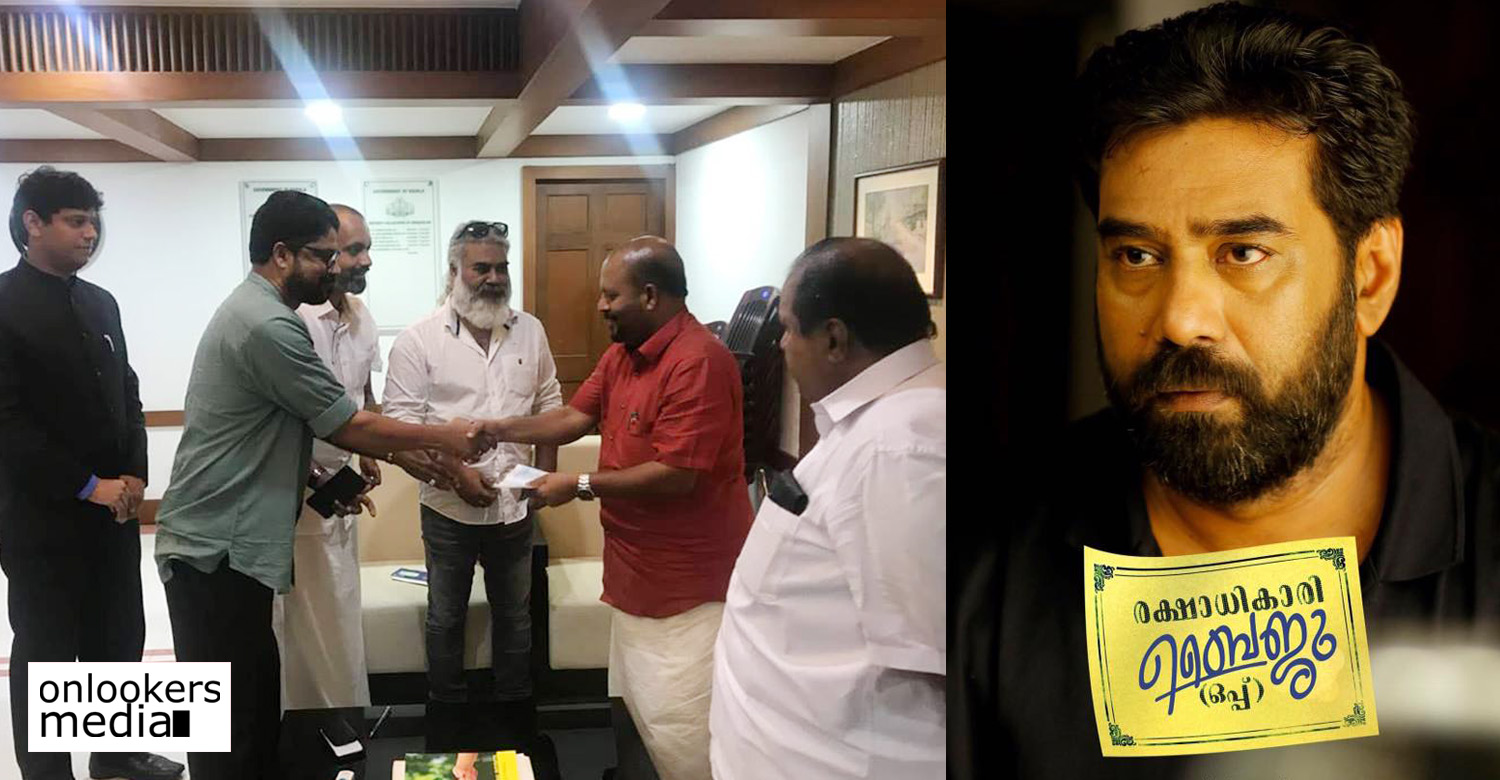 rakshadikari baiju oppu,rakshadikari baiju team donate state award cash to disaster relief fund, rakshadikari baiju team donate state award cash to kerala chief minister's disaster relief fund,