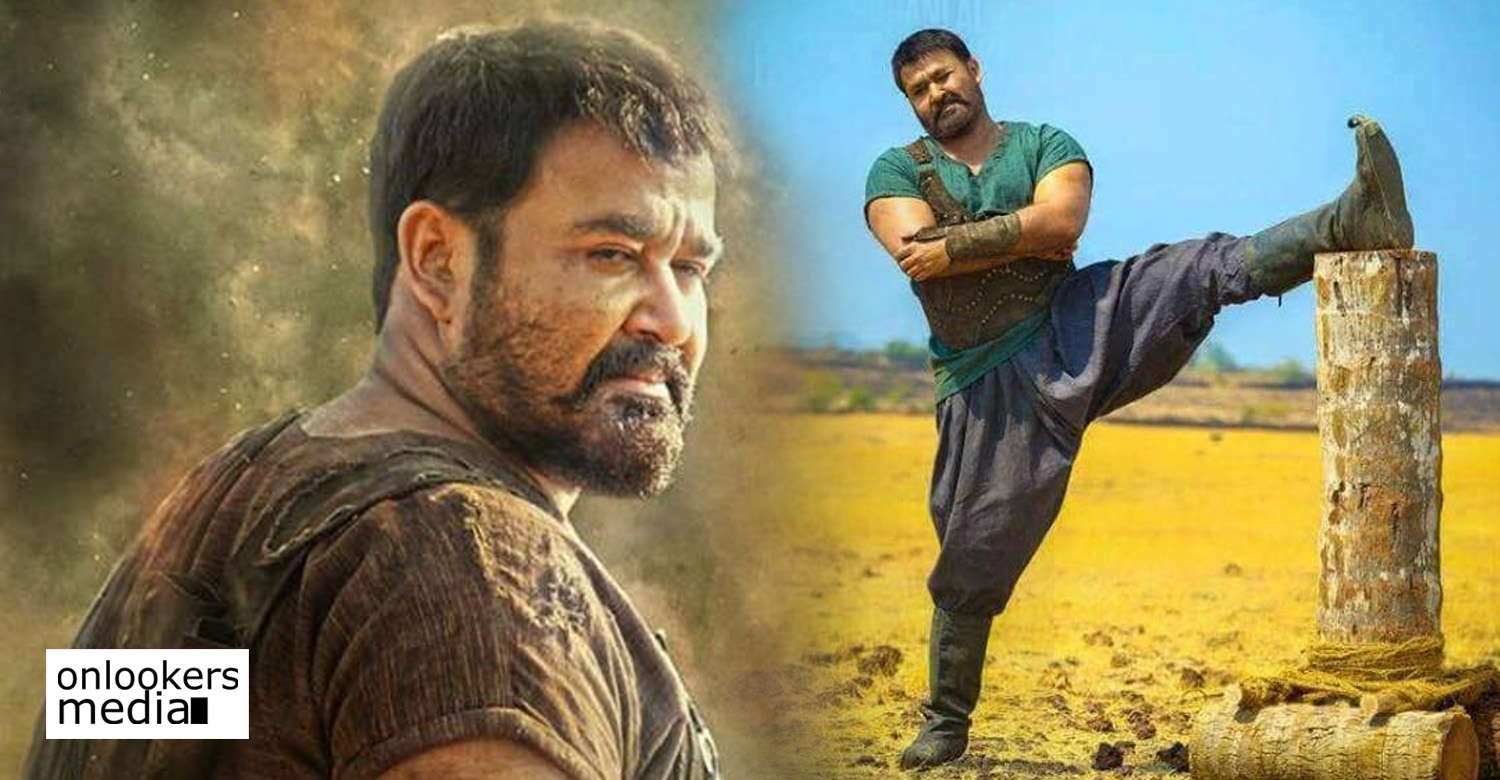 mohanlal,mohanlal's latest news,mohanlal's kayamkulam kochunni movie news,mohanlal's new movie kayamkulam kochunni,mohanlal's ithikkara pakki stills,mohanlal as ithikkara pakki in kayamkulam kochunni,ithikkara pakki images,kayamkulam kochunni writer sanjay,writer sanjay about mohanlal's kayamkulam kochunni performance,writer sanjay's speech about mohanlal's ithikkara pakki character