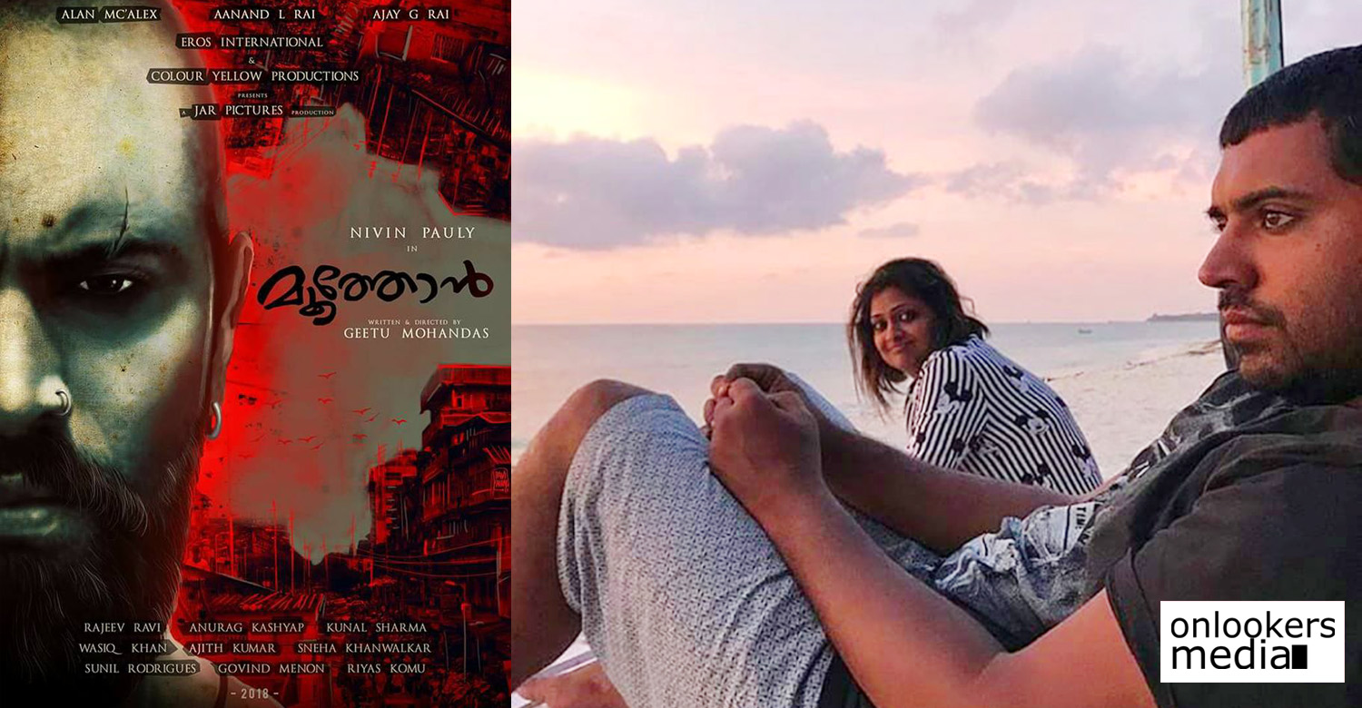 moothon,moothon movie,moothon nivin pauly geethu mohandas movie,moothon movie news,moothon movie latest news,nivin pauly's moothon movie,nivin pauly's movie news,geethu mohandas,geethu mohandas moothon movie latest news,moothon movie latest update,nivin pauly's moothon movie latest update