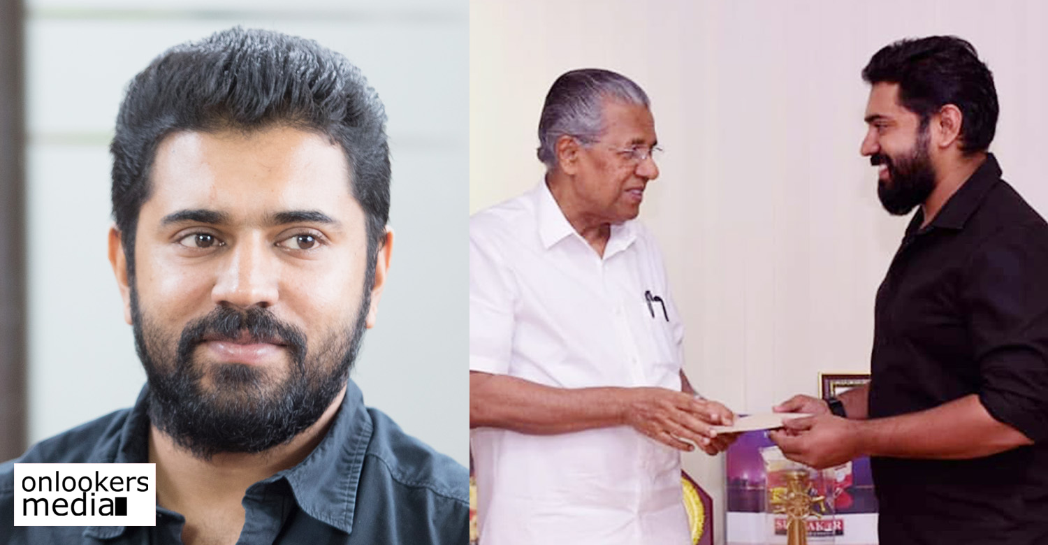 nivin pauly,actor nivin pauly,nivin pauly donates 25 lakhs to chief ministers relief fund,nivin pauly's latest news,nivin pauly's recent news