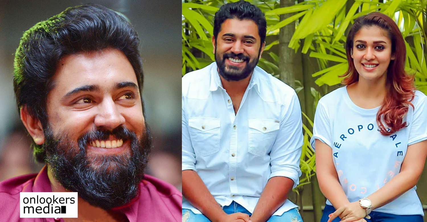 nivin pauly,nivin pauly's latest news,nivin pauly's movie news,nivin pauly nayanthara movie,love action drama,love action drama movie news,nivin pauly about love action drama movie,nivin pauly's speech about love action drama movie,nivin pauly nayanthara stills,nivin pauly nayanthara movie stills