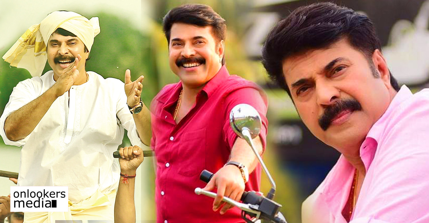 oru kuttanadan blog,oru kuttanadan blog movie news,oru kuttanadan blog trailer released tomorrow,mammootty's oru kuttanadan blog,mammootty's oru kuttanadan blog trailer released tomorrow,oru kuttanadan blog movie stills,mammootty's oru kuttanadan blog poster