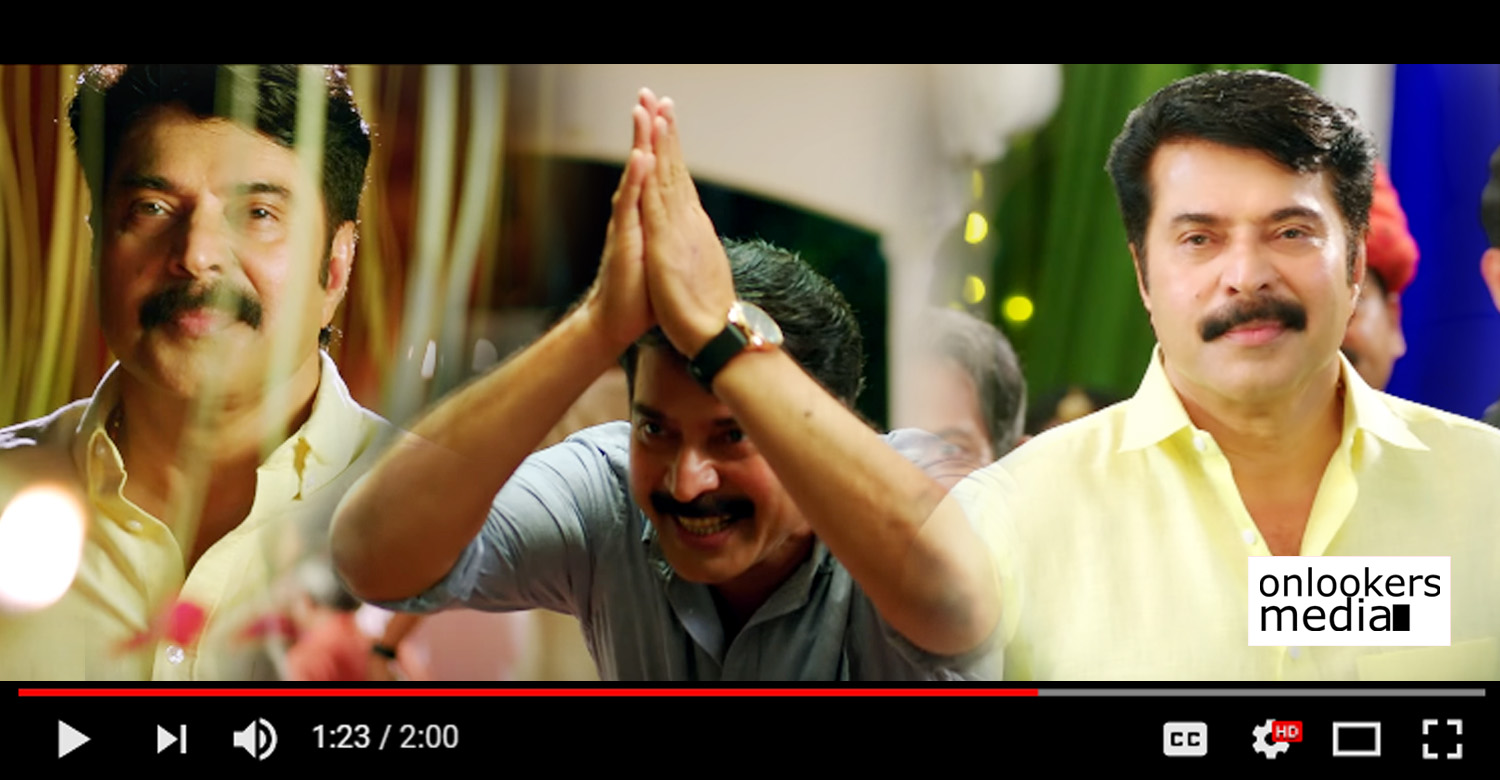 oru kuttanadan blog,oru kuttanadan blog tariler,mammootty's oru kuttanadan blog trailer,oru kuttanadan blog malayalam movie trailer,oru kuttanadan blog movie latest news