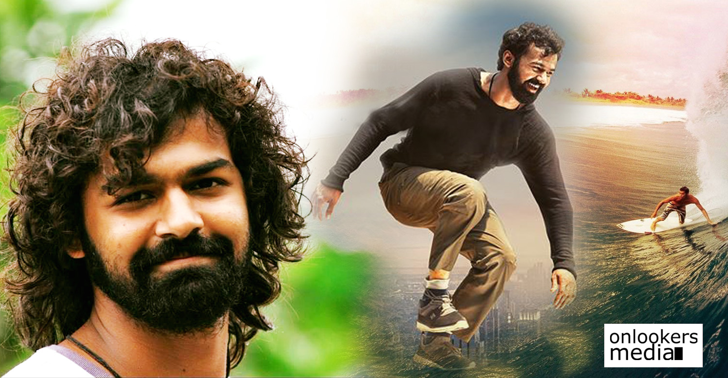 Irupathiyonnaam Noottaandu, Irupathiyonnaam Noottaandu movie, Irupathiyonnaam Noottaandu movie latest news,pranav mohanlal,pranav mohanlal's movie news,pranav mohanlal's latest news,pranav mohanlal's Irupathiyonnaam Noottaandu movie,pranav mohanlal surfer in Irupathiyonnaam Noottaandu,pranav mohanlal play surfer in Irupathiyonnaam Noottaandu,pranav mohanlal play surfer in arun gopy's Irupathiyonnaam Noottaandu