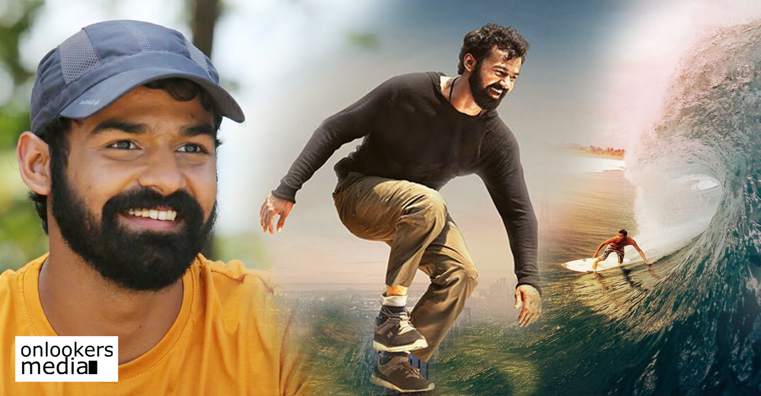 pranav mohanlal,pranav mohanlal's news,pranav mohanlal's latest news,pranav mohanlal's Irupathiyonnaam Noottaandu movie news, Irupathiyonnaam Noottaandu, Irupathiyonnaam Noottaandu new movie latest news, Irupathiyonnaam Noottaandu movie news, Irupathiyonnaam Noottaandu movie latest news,pranav mohanlal's Irupathiyonnaam Noottaandu movie news,pranav mohanlal as surfer in Irupathiyonnaam Noottaandu movie