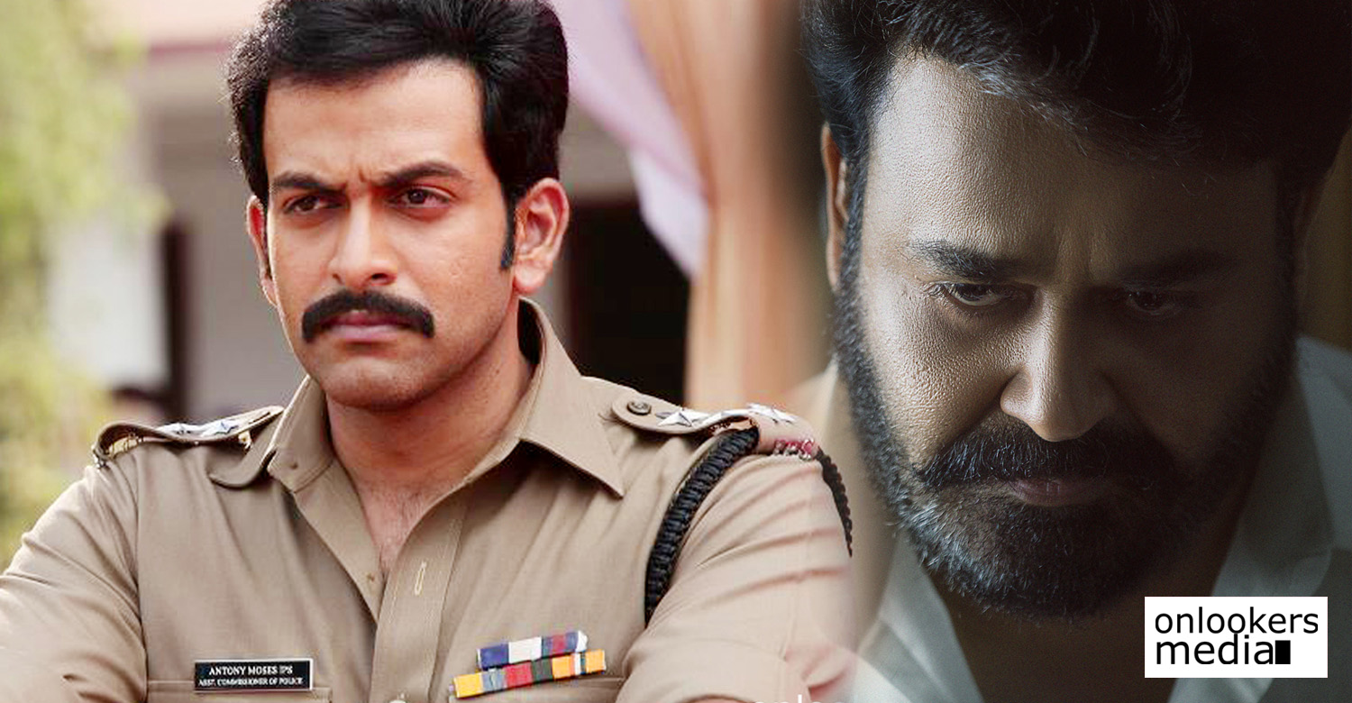 lucifer movie,lucifer movie,lucifer movie news,lucifer malayalam movie news,lucifer movie latest news,lucifer malayalam movie latest news,prithviraj,prithviraj as police officer in lucifer,prithviraj's latest news,prithviraj's movie news,prithviraj as police officer in mohanlal's lucifer
