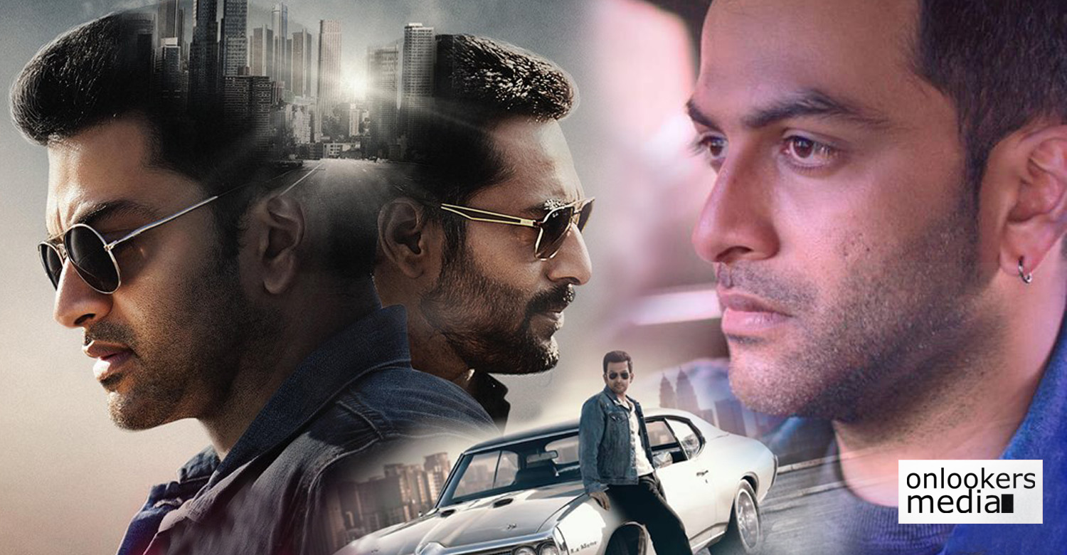 ranam,ranam movie,ranam malayalam movie,ranam movie news,ranam movie latest news,prithviraj's new movie ranam,ranam movie satellite rights news,ranam movie poster,ranam movie stills,prithviraj's ranam movie latest news,prithviraj's ranam movie satellite acquired by asianet,Ranam satellite rights