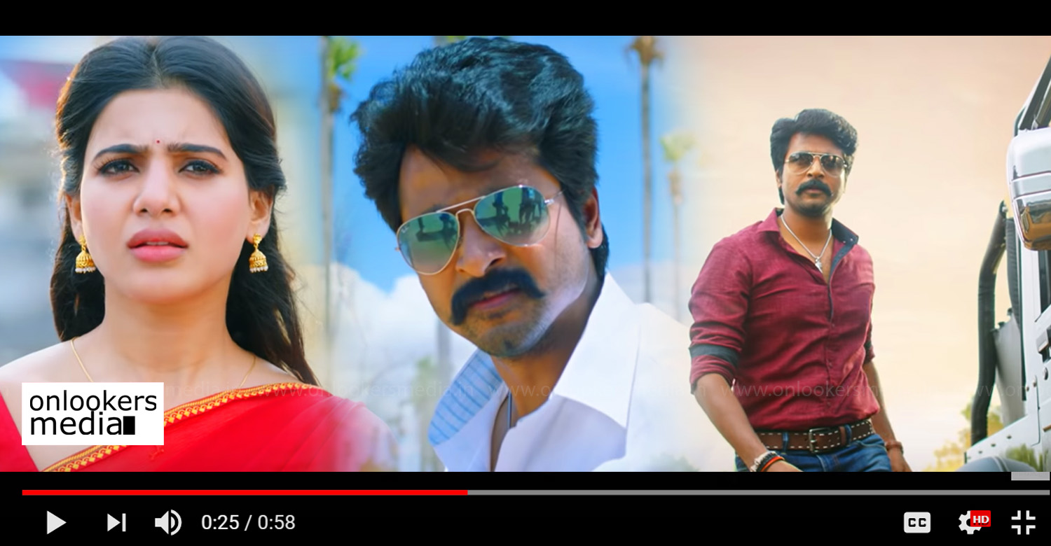seemaraja,seemaraja movie,seemaraja official teaser,sivakarthikeyan's seemaraja teaser,sivakarthikeyan samantha seemaraja teaser,samantha's seemaraja teaser,seemaraja stills,seemaraja sivakarthikeyan's stills,seemaraja movie latest news