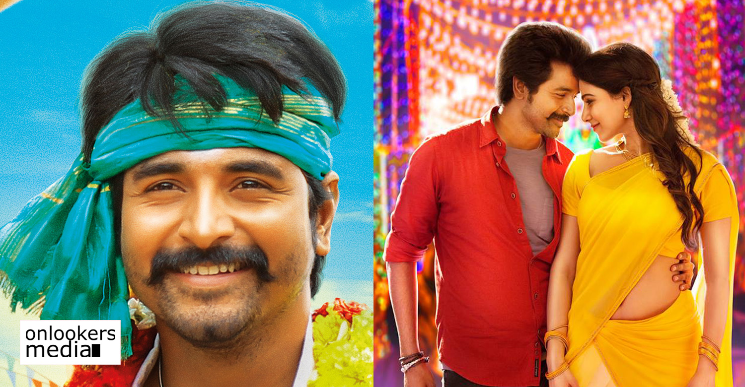 seemaraja,seemaraja movie,seemaraja movie news,seemaraja sivakarthikeyan's movie,seemaraja audio launch telecast date,sivakarthikeyan's seemaraja audio launch telecast at sun tv,seemaraja audio launch telecast at sun tv in august 15,seemaraja audio launch telecast at sun tv on august 15