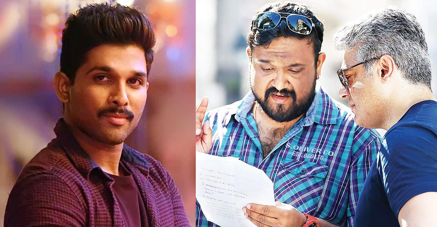 allu arjun,allu arjun's movie news,allu arjun's latest news,allu arjun's new movie,Siruthai Siva to direct Allu Arjun next,director siruthai siva,siruthai siva's next movie,siruthai siva's movie news,siruthai siva allu arjun movie