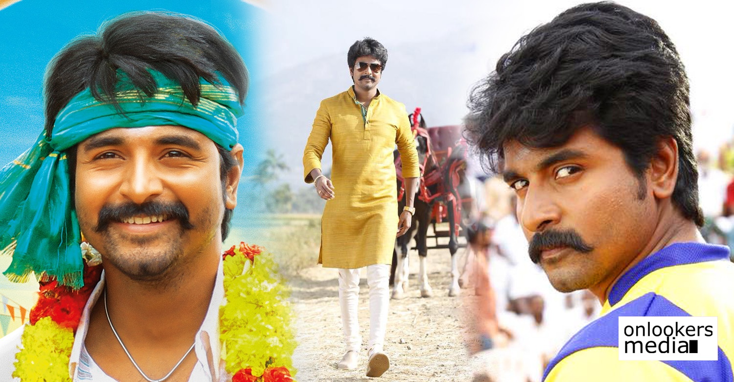 seemaraja,seemaraja movie news,seemaraja sivakarthikeyan's movie,seemaraja movie stills,sivakarthikeyan's movie stills,sivakarthikeyan's seemaraja movie stills,seemaraja movie poster,ponram sivakarthikeyan movie,sivakarthikeyan soori movie,sivakarthikeyan samantha movie,sivakarthikeyan simran movie,keerthy suresh sivakarthikeyan movie,vivek harshan's new movie,