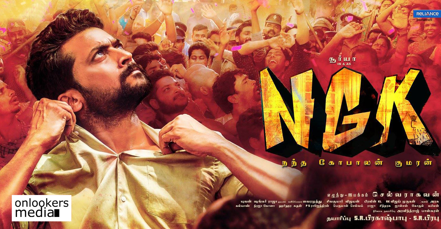 ngk,ngk tamil movie,ngk movie,ngk movie news,suriya's ngk movie,ngk movie latest report,ngk movie latest update,suriya as mla in ngk movie,suriya's movie news,suriya's upcoming movie,suriya as politician in ngk movie,suriya plays an mla in ngk movie,ngk movie suriya's character details,Selvaraghavan suriya movie,Selvaraghavan's ngk movie news
