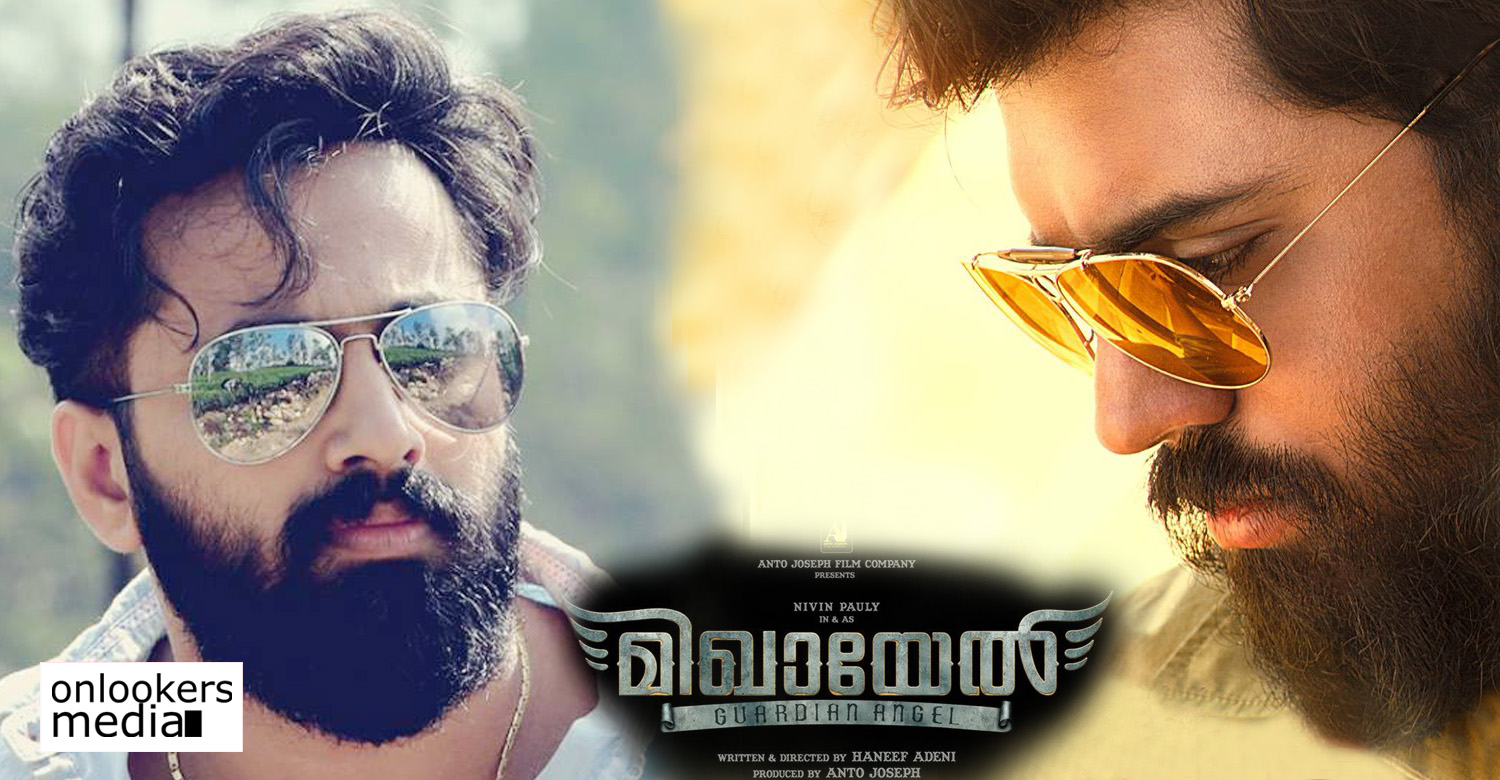 Mikhael,Mikhael movie,Mikhael new malayalam movie,Mikhael movie news,Mikhael movie latest news,Mikhael movie latest updates,unni mukundan,unni mukundan's latest news,unni mukundan's movie news,unni mukandan's next movie,unni mukundan's upcoming movie,unni mukundan nivin pauly movie,unni mukundan in nivin pauly's mikael,unni mukundan in haneef adeni's next movie,unni mukundan nivin pauly's mikhael movie